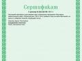 festival-certificate-265-528-76611_01